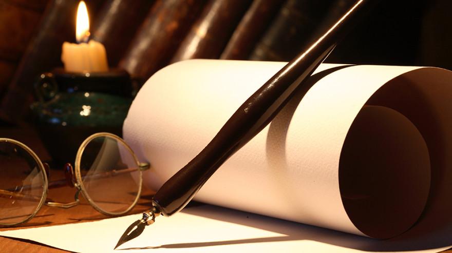 Imagem de Oficina de poemas