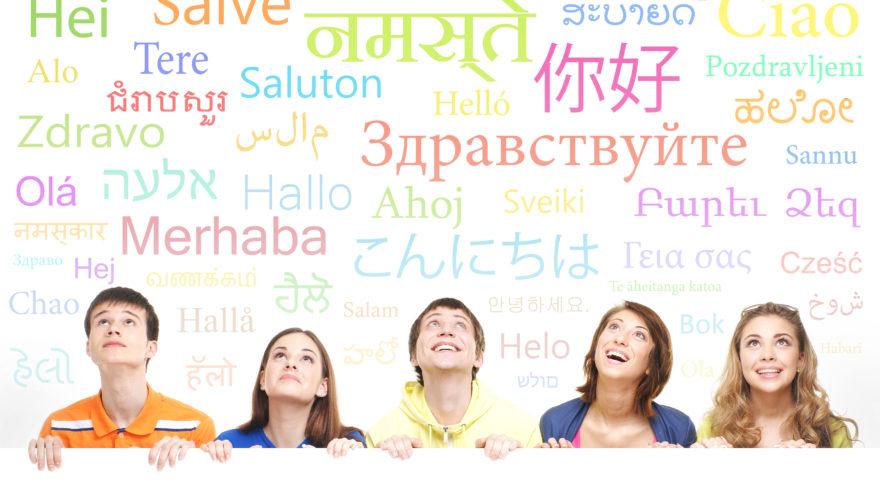 Imagem de Dia Europeu das Línguas – Jornadas Didáticas 2018